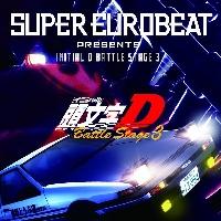 頭文字D『SUPER EUROBEAT presents INITIAL D BATTLE STAGE 3』