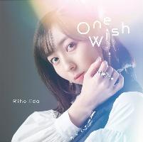 飯田里穂『One Wish』
