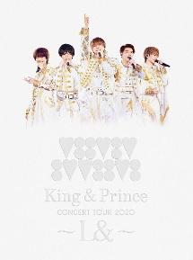 King & Prince CONCERT TOUR 2020 ~L&…