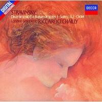 シャイー(リッカルド)『ストラヴィンスキー:ディヴェルティメント、組曲第1番・第2番 八重奏曲、新しい歌劇場のためのファンファーレ 他』