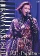 氷川きよし LIVE〜Papillon〜
