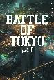 小説 BATTLE OF TOKYO(1)