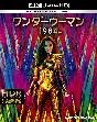 【数量限定生産】ワンダーウーマン 1984 <4K ULTRA HD&ブルーレイセット>(日本限定コミックブック付)