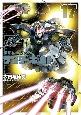 機動戦士ガンダム サンダーボルト<限定版> キャラクターブック付き(17)