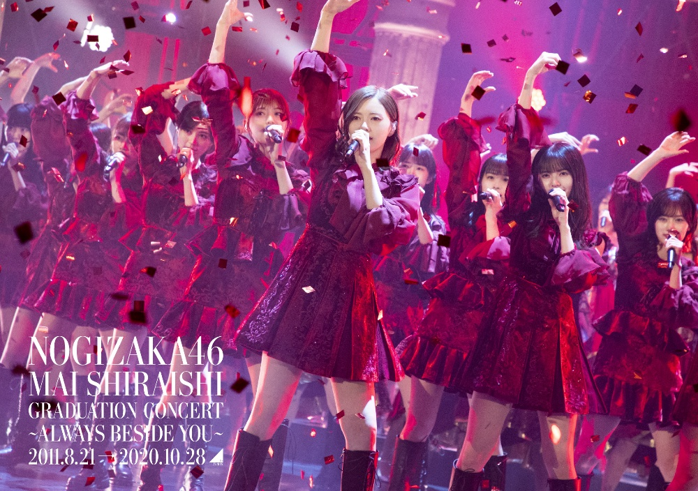 NOGIZAKA46 Mai Shiraishi Graduation Co…
