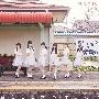 君とどこかへ行きたい【TYPE-D】(DVD付)