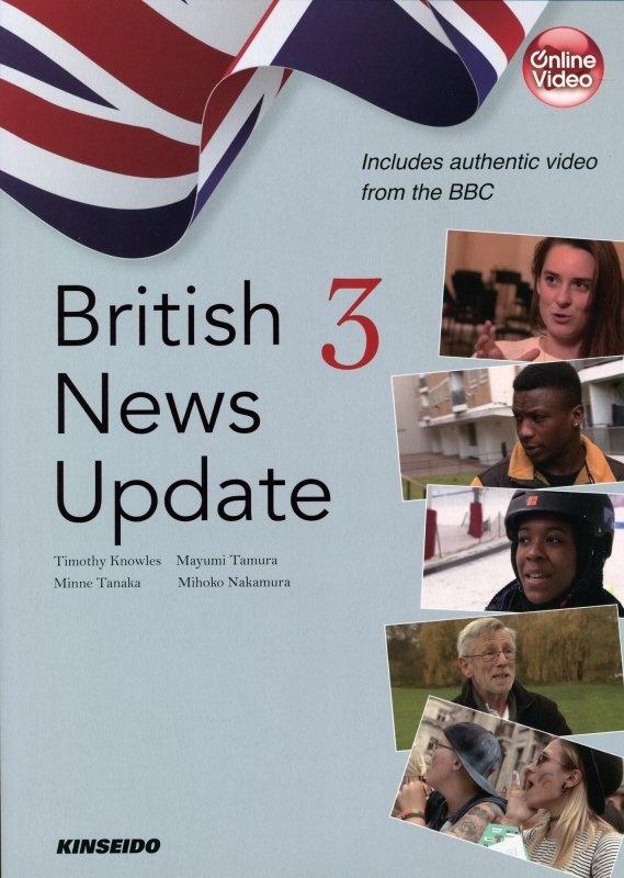 田中真弓『British News Update』