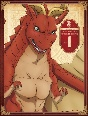 アニメ「ドラゴン、家を買う。」Blu-ray第1巻