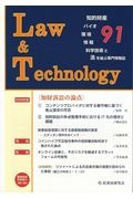 L&T Law&Technology