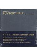 The Story of SUNTORY HALL