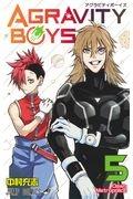 AGRAVITY BOYS5
