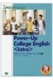 パワーアップ・イングリッシュ<入門編> PowerーUp College English