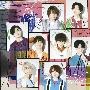 ネガティブファイター 初回限定盤 1【CD+Blu-ray】