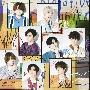 ネガティブファイター 初回限定盤 2【CD+Blu-ray】