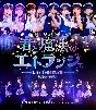 「純情のアフィリア ワンマンツアー2020 RE:QUEST-君と魔法のエトランジェ- TOUR FINAL DAY」 in 大手町三井ホール