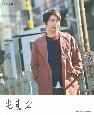 小野大輔 もす。(2)