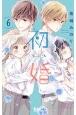 初×婚(6)