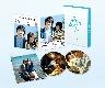 花束みたいな恋をした DVD豪華版 2枚組