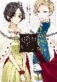 うっかり陛下の子を妊娠してしまいました 王妃ベルタの肖像(2)