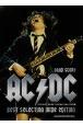 AC/DC・ベスト・セレクション[ワイド版]
