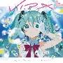 V.I.P X marasy plays Vocaloid Instrumental on Piano(DVD付)