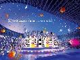 アラフェス2020 at 国立競技場(初回プレス仕様)