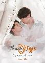 TharnType2 -7Years of Love- 初回生産限定版 Blu-ray BOX 【完全数量限定:フォトフレーム付き】