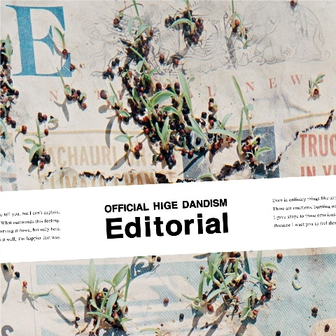 Editorial (CD Only)
