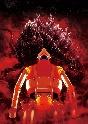 ゴジラ S.P<シンギュラポイント> Vol.3 Blu-ray 初回生産限定版