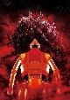 ゴジラ S.P<シンギュラポイント> Vol.3 DVD 初回生産限定版