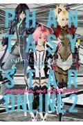 電撃ゲーム書籍編集部『ファンタシースターオンライン2ファッションカタログ Completion,and to the Future 2019ー2021』