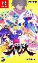 スサノオ〜日本神話RPG〜