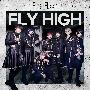 Fly High(B)