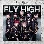 Fly High(C)