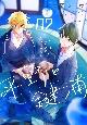 平野と鍵浦(2)