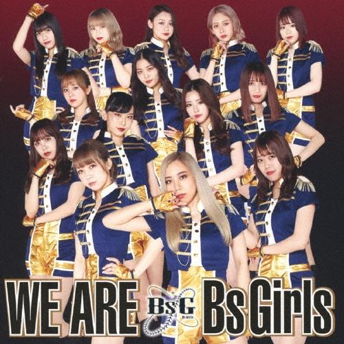 BsGirls『WE ARE』
