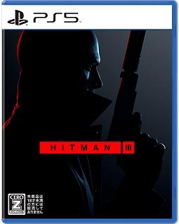 ヒットマン 3