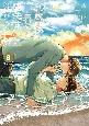 30歳まで童貞だと魔法使いになれるらしい<特装版> 愛し合う男たちの純愛-ピュアラブ-ヒストリー小冊子付き(8)