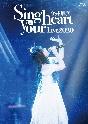 今井麻美 Live2020 Sing in your heart