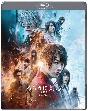 るろうに剣心 最終章 The Final 通常版[Blu-ray] TSUTAYA限定 アクリルスタンド The Final Ver.付きセット