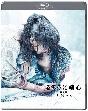 るろうに剣心 最終章 The Beginning 通常版[Blu-ray]TSUTAYA限定 アクリルスタンド The Beginning ver.付きセット