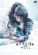 るろうに剣心 最終章 The Beginning 通常版[DVD] TSUTAYA限定 アクリルスタンド The Beginning ver.付きセット