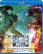 ゴジラvsコング Blu-ray(2枚組)