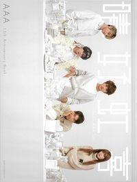 AAA 15th Anniversary Book 晴好虹喜 ーthanx AAA lotー