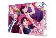 プロミス・シンデレラ DVD-BOX