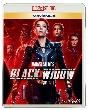 ブラック・ウィドウ MovieNEX 2D-BD + DVD + デジコピ(2枚組) TSUTAYA限定マグネットシート(4種セット)付き