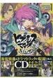 ヒプノシスマイク〜Division Rap Battle〜 side F.P&M+<限定版> CD付き(1)