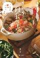 きのう何食べた?〜シロさんの簡単レシピ〜 公式ガイド&レシピ(2)