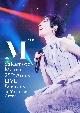 坂本真綾 25周年記念LIVE「約束はいらない」 at 横浜アリーナ