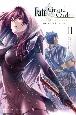 Fate/Grand Order〜turas realta〜(11)